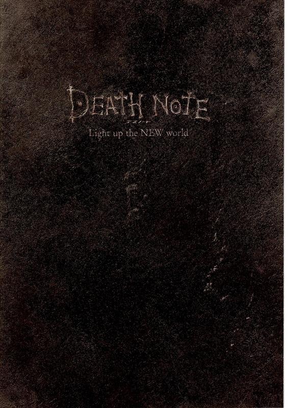 DEATH_NOTE1.jpg